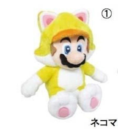 "Super Mario 3d World Neko Cat Mario 9"" Plush Doll"