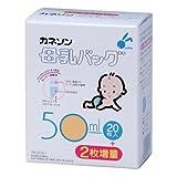 【大人気商品】母乳バッグ50ml 22P(カネソン) ランキングお取り寄せ