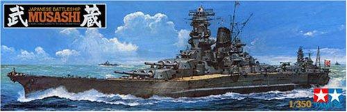 1/350 艦船 No.16 1/350 日本海軍 戦艦 武蔵 78016