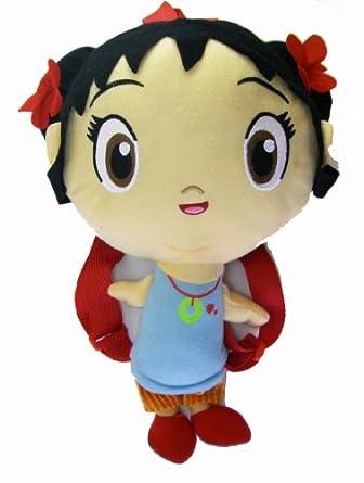 Nick Jr .Nihao Kai-Lan Plush Backpack