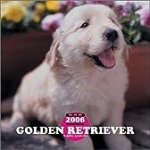 2006 ゴールデンレトリーバー カレンダー