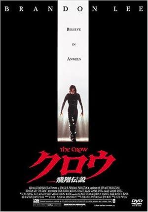 クロウ/飛翔伝説 DTSエディション(スマイルBEST) [DVD]