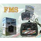 サンコスモ SkyArtek X-power 8チャンネル 3Dフライト USB R/Cフライトシミュレーター