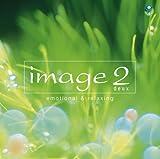 【Blu-spec CD】イマージュ2