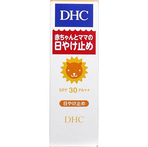 ベビー ママ 日焼け止めクリーム 天然成分配合 簡単 DHC ベビー&ママ サンガード SPF30 30g【1個セット】