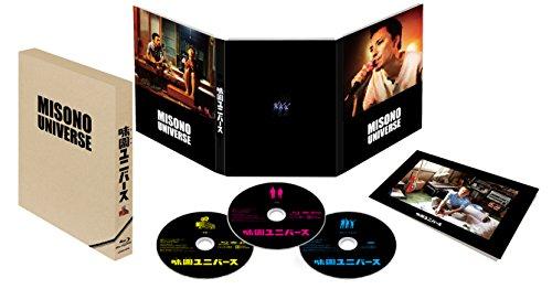 【早期購入特典あり】味園ユニバース 初回限定(Amazonオリジナル特製ステッカー付き) [Blu-ray]