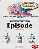 Episode Ver.1.5 初回プレスキャンペーン Pimiento付き