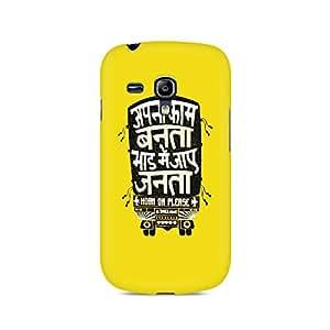 Ebby Bhaad Me Jaaye Janta Premium Printed Case For Samsung S3 Mini 8190