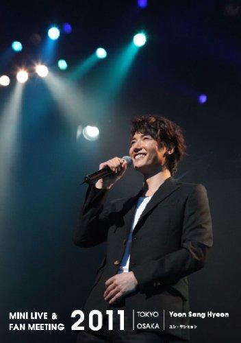 ミニライブ&ファンミーティング [DVD]