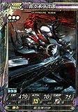 LOVRe2-不死VRe2.0-063](UR)佐々木小次郎 /ロードオブヴァーミリオンRe2排出版