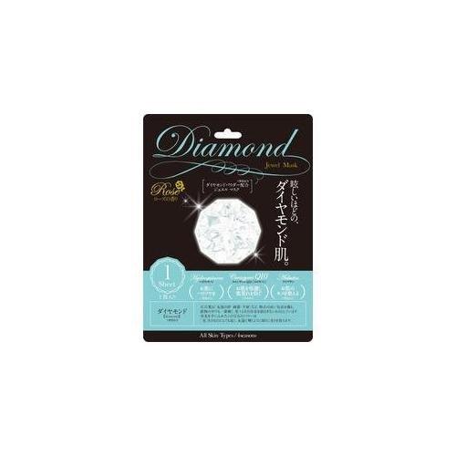 ダイヤモンドジェルマスク 1枚