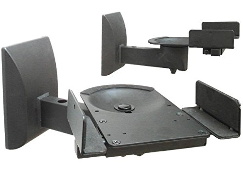 2 Pièces Titulaire de boîtes Support mural pour Audio Speaker Haut-parleur support réglable modèle : BH5_2
