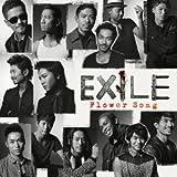 Flower Song  (SINGLE+DVD)