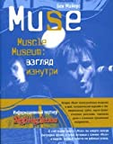img - for Muse Inside / Muse vzglyad iznutri book / textbook / text book