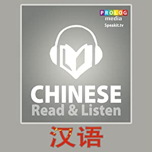 Chinese Phrase Book: Read & Listen | [PROLOG Editorial]