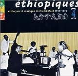 エチオ・ジャズ&インストゥルメンタル・ミュージック