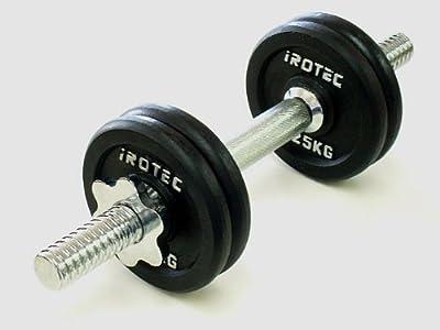 【59%OFF!!】【 送料無料 】 ダンベル アイアン 7.5kg (片手用) 格安 ダンベル。 筋トレ を始めたい方に最適♪