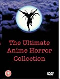 echange, troc Ultimate Anime Horror Collection