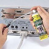 【SANWASUPPLY】ジャックやプラグの接触不良を防止し、導電性を高める接点復活剤(スプレータイプ) CD-89