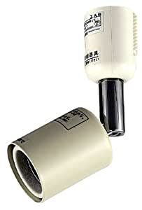 ELPA ライティングバー用スポットライト 電球なし E26 アイボリー LRS-BNE26B(IV)