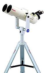 Vixen BT125A - 125mm Binocular Telescope w/Mount & Eyepieces