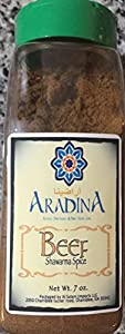 #1 Authentic Mediterranean Seasoning (Beef Shawarma 7oz)