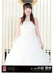 AKB48 公式生写真 ハロウィン・ナイト 劇場盤 君にウェディングドレスを… Ver. 【小谷里歩】