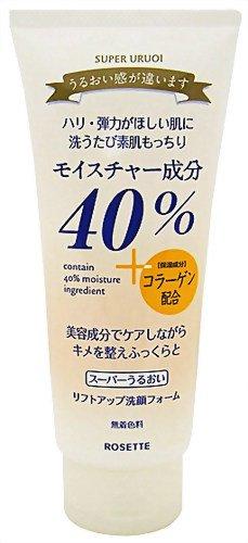 40%SPうるおいリフトアップ洗顔フォーム 168