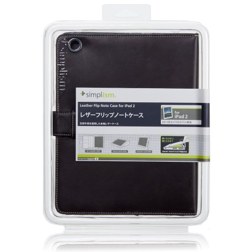 Simplism Japan Leather Flip Note Case for iPad 2 - Chocolate Black (TR-LFNCIPD2-CB/EN)