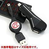 DSi用USB車で充電器 ブラック