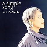 シンプルソング