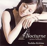 ノクターン-ピアノ・バラード-