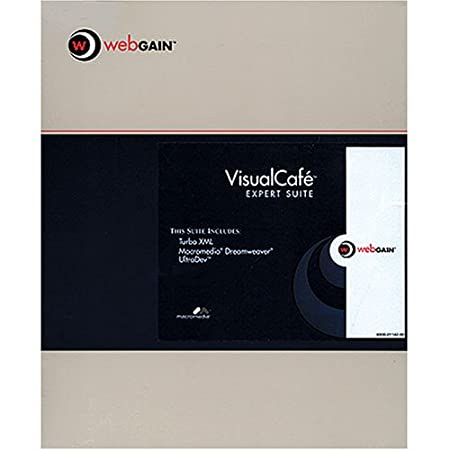 VISUALCAFE EXP 4.5.2 SUITE W/