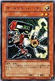 【遊戯王カード】 ザ・カリキュレーター PTDN-JP036-R