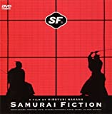 SAMURAI FICTION [DVD]