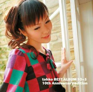 tohko BEST ALBUM 10+5 10th Anniversary edition