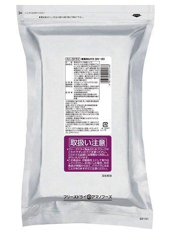 アマノフーズ 業務用 なす汁 2袋合計60食セット