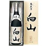 小堀酒造 萬歳楽 白山大吟醸古酒 1800ミリ 3年の熟成から、上品で優雅な大吟醸酒になりました お年賀のし:包装