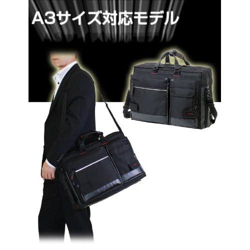 BAGGEX ビジネスバッグ バジェックス ライトニング ビジネストラベル 23-5516