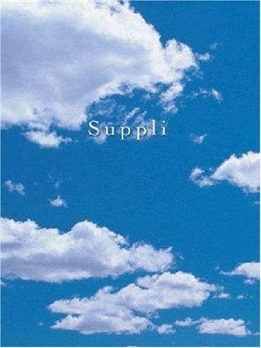 サプリ DVD-BOX