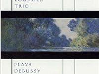 「月の光 {clair de lune}」『ジャック・ルーシェ・トリオ {jacques loussier trio}』