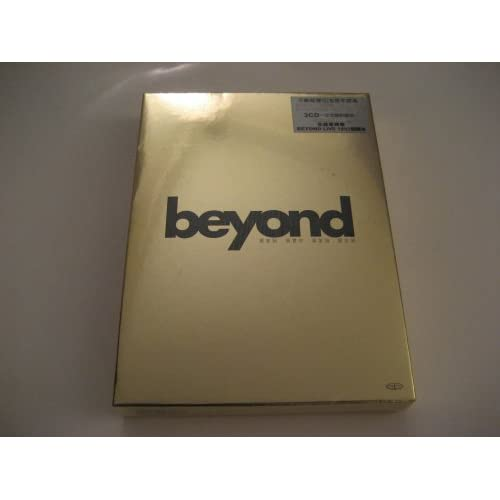 Amazon.com: Beyond: BEYOND: The Ultimate Story 3 CD + 1 DVD: Music