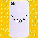 モバイルケース シャキーン iPhone4専用