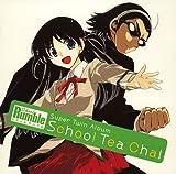 スクールランブル Super Twin Album ~School Tea Cha!~
