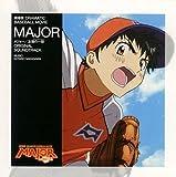 劇場版「MAJOR 友情の一球」オリジナル・サウンドトラック