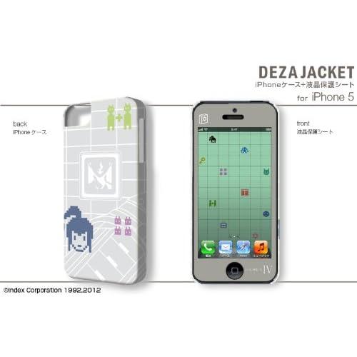 デザエッグ デザジャケット 真・女神転生IV iPhone 5ケース&保護シート デザイン06 DJGA-IPE2-m06