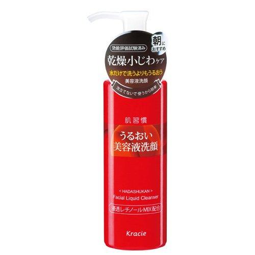 肌習慣 うるおい美容液洗顔 150ml