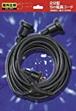 イルミネーション2分配5m延長コードILK-5MC屋外使用