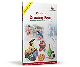 Preeta's Drawing Book price comparison at Flipkart, Amazon, Crossword, Uread, Bookadda, Landmark, Homeshop18