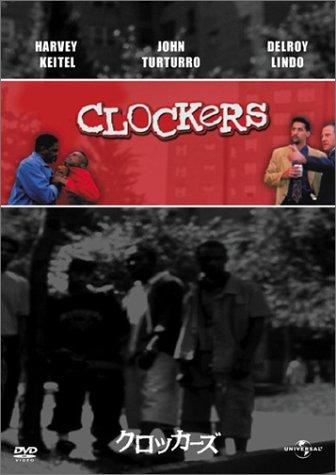 クロッカーズ